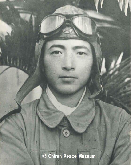 Captain Toshio Anazawa Captain