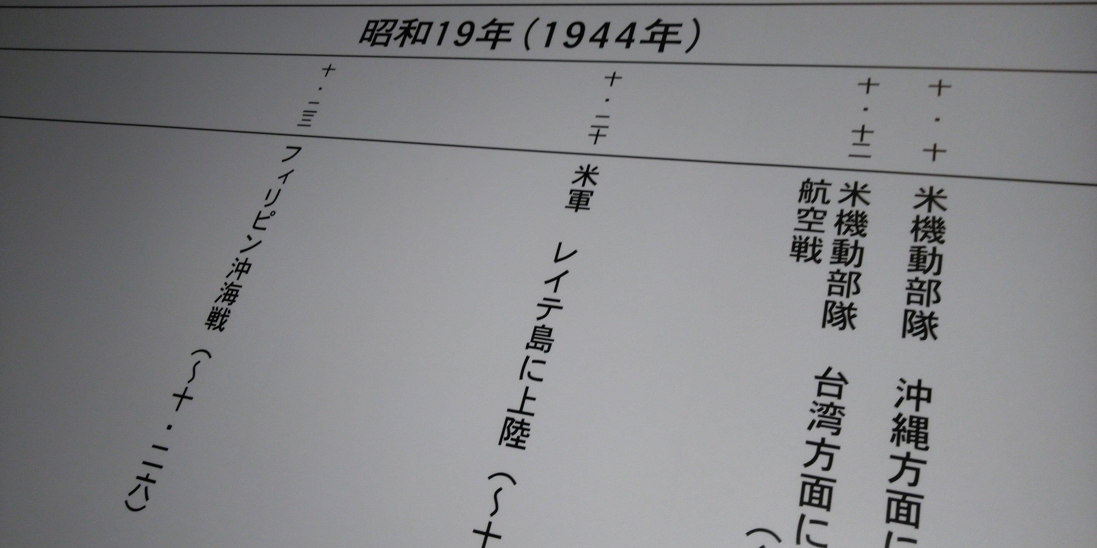 KIMG3577.JPG