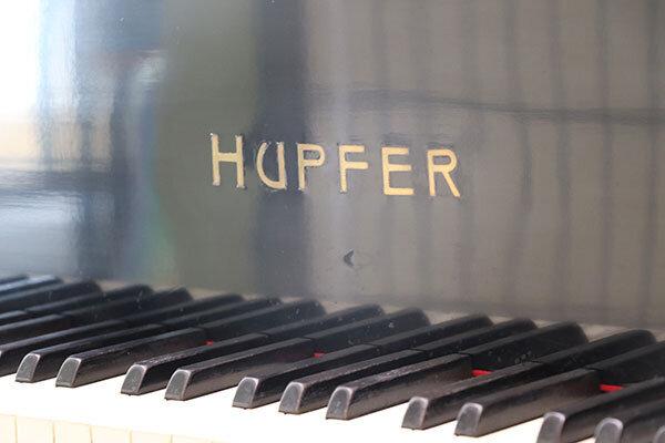 フッペルのピアノ